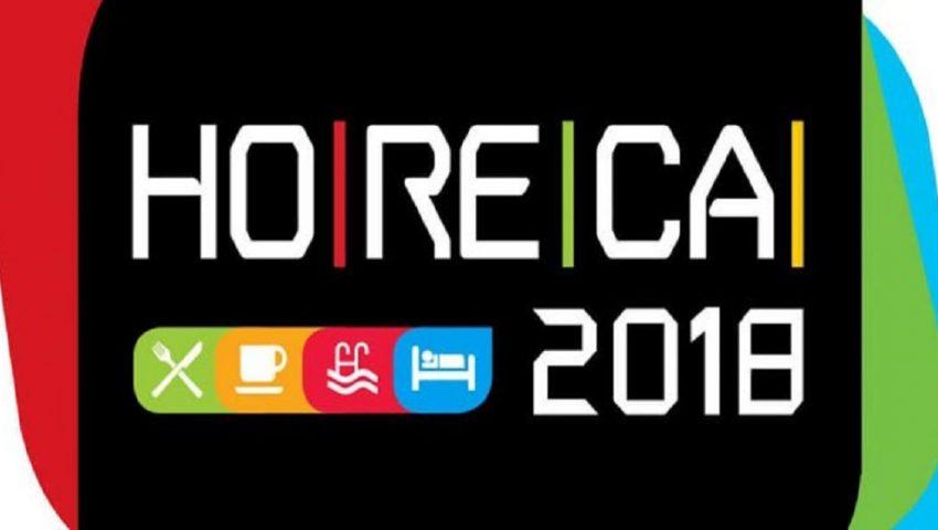 Σας περιμένουμε στην έκθεση HORECA 2018